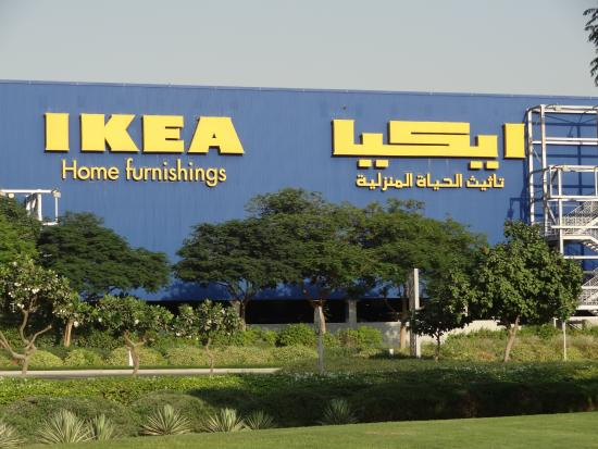 ikea in the middle east Swedish furniture giant ikea this morning announced that it would be removing and eventually replacing all items with possibly offensive or culturally insensitive names from across all its middle east branches the move comes after a series of complaints, most believed to be related to the company.