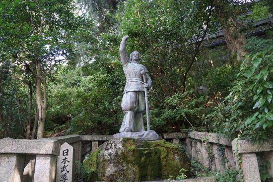 Izameno Shimizu