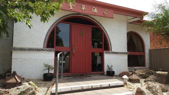 Kim Wah Restaurant