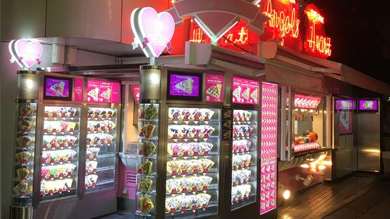 Cafe Crape Takeshita Street (Angels Heart)