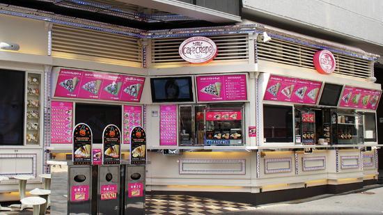 Cafe Crepe Laforet Harajuku (Strawberry House)