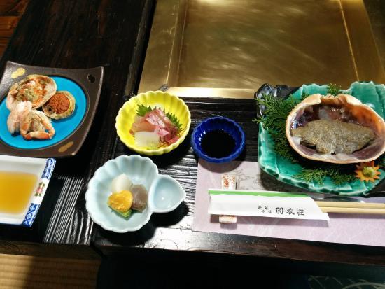 Hagoromoso : 羽衣荘