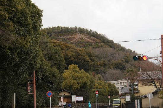 Mt. Okita