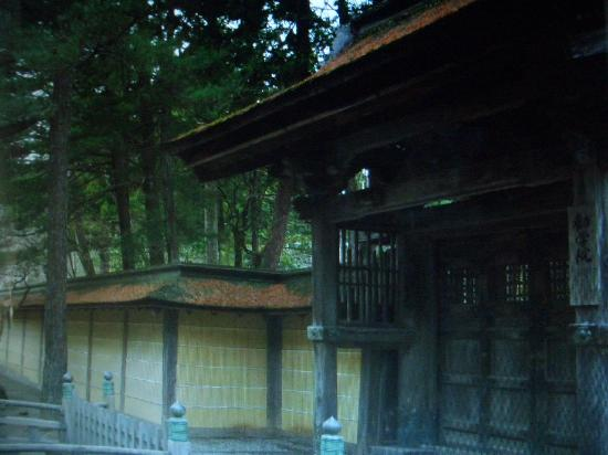Kangaku-in Temple