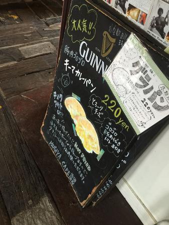 Mugiya Cafe