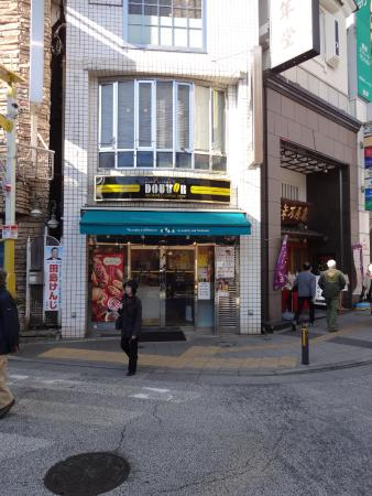 Doutor Coffee Shop Jiyugaoka