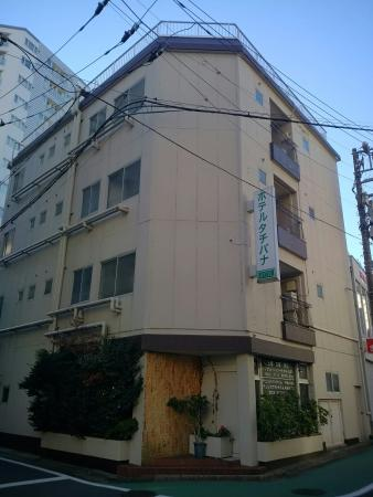 Hotel Tachibana: DSC_1387_large.jpg