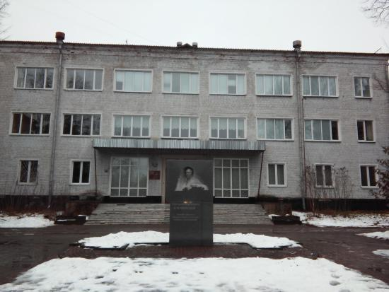 D.I. Blokhintsev Monument