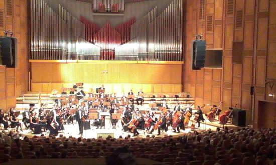 Mihail Jora Concert Hall