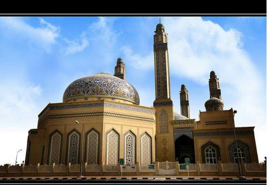 Imam Baqir Mosque