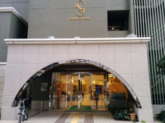 Toyoko Inn Yokohama Stadium-mae 2: ホテル外観