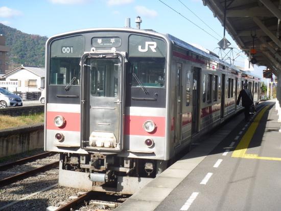 Shikoku, Japan: 国鉄121系