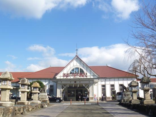 Shikoku, Japan: 琴平駅舎