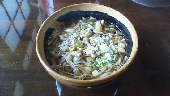 Sobadokoro Nakanishiya