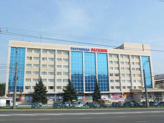 Saransk Hotel