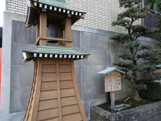 Sakuraten Shrine