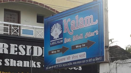 Kalam Sea Shell Mart