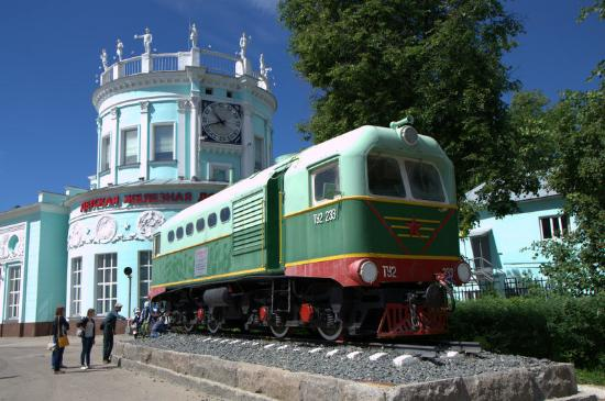 Gorky Children's Railway