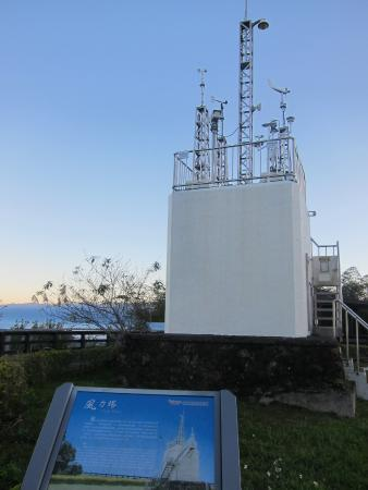 weather station at the top of hill