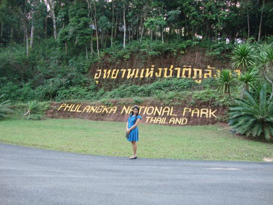 Ban Phaeng, Tailandia: Pic 13