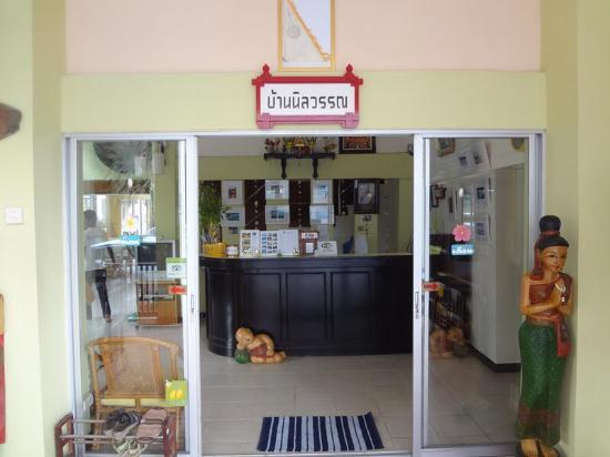 Baan Nilawan Hua-hin Hotel: photo0.jpg