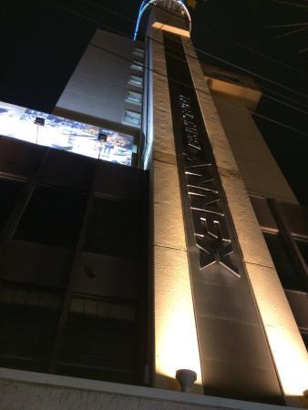 Hotel Taisei Annex: photo0.jpg