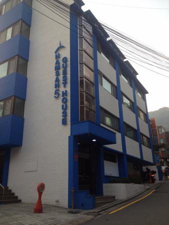 Namsan Guest House 2: ภาพที่พักของนัมซานเกสเฮ้าท์5