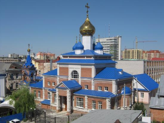 Church of the Three Great Saints
