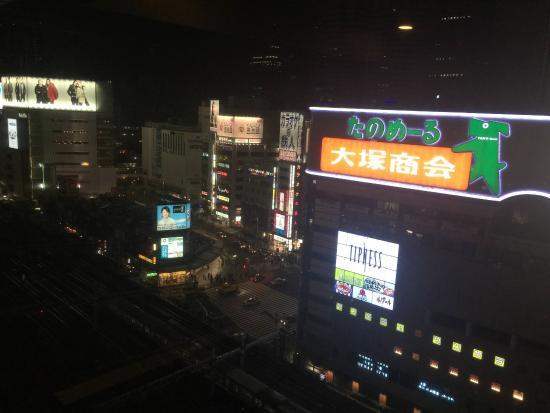 Shinjuku Prince Hotel: ถ่ายจากบริเวณตู้กดน้ำ