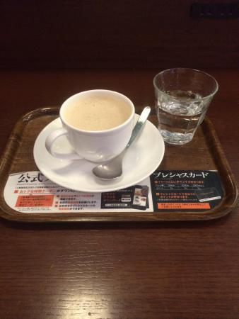 Ueshima Coffee Shop Otemachi Financial City