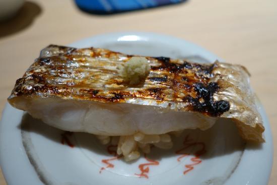 Sushi Gyoten