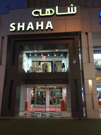 Zahra Complex