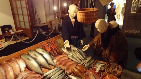 Fish market picture of osaka museum of history osaka for Bud s fish market