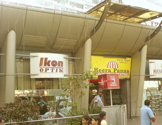 Heera Panna Shopping Center