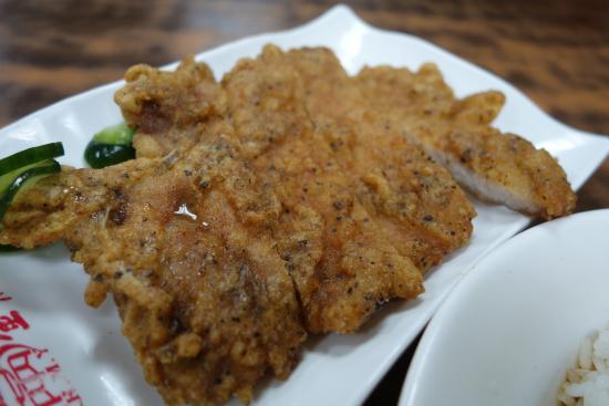 Jin Yuan Pork Chop