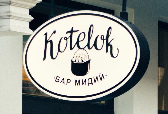 Kotelok - Mussels Bar