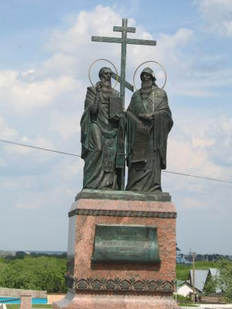 Monument to Cyril and Methodius