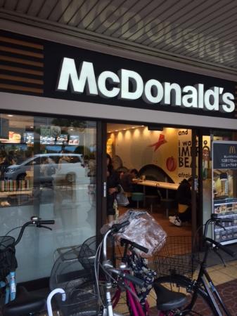 マクドナルド 近鉄小阪駅前