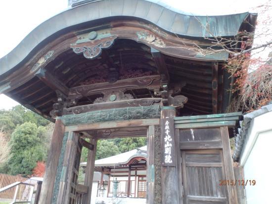 Hongan-ji Temple Kitayamabetsuin