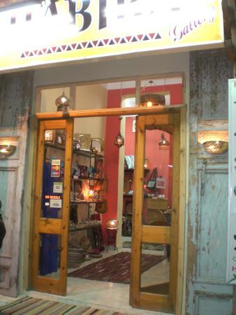 Habiba Gallery