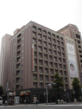 Photo of Hotel Landmark Nagoya