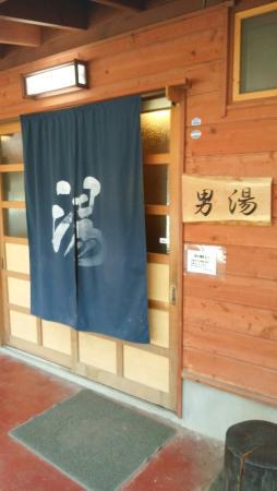Ichitaro no Yu