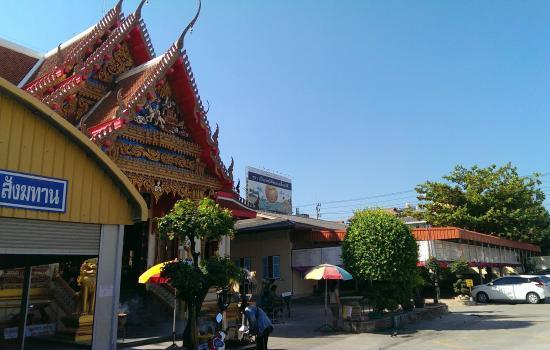 Wat Amparam