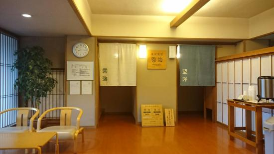 Photo of Taiseikan Atami