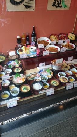 Isa, Japon : メニュー