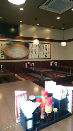 Aira, Japan: 店内