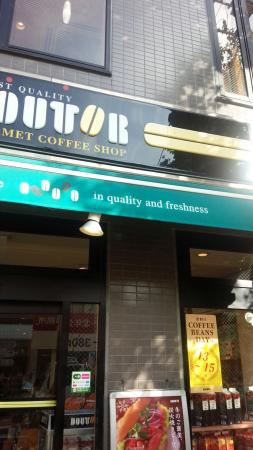 Doutor Coffee, Jujo Ginza