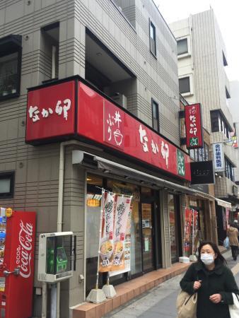 Nakau Chiba Fujimi