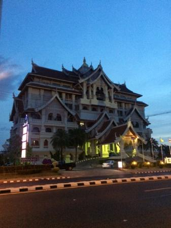 Ubon Ratchathani Cultural Center