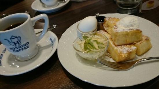 Hoshino Coffee Asty Kyoto